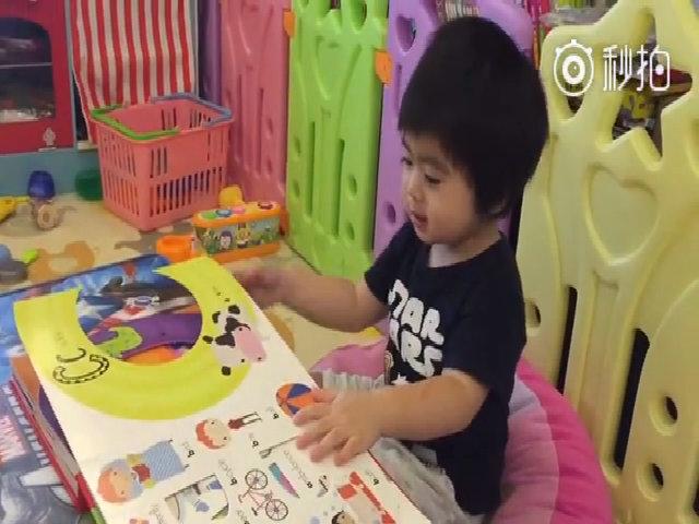 Con trai Lâm Chí Dĩnh học chữ cái
