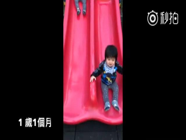 Hai con Lâm Chí Dĩnh chơi cầu trượt