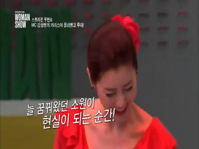 'Hoa hậu không tuổi' xứ Hàn đăng ảnh chụp ở Nha Trang