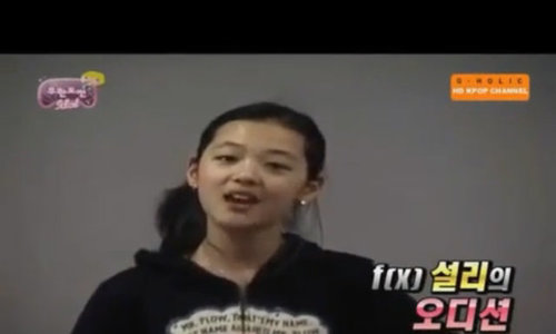 Sulli tham gia thi tuyển làm thực tập sinh tại  SM Entertainment