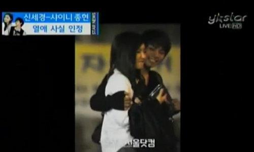 Mối tình của Jonghyun và Shin Se Kyung gây xôn xao năm 2010