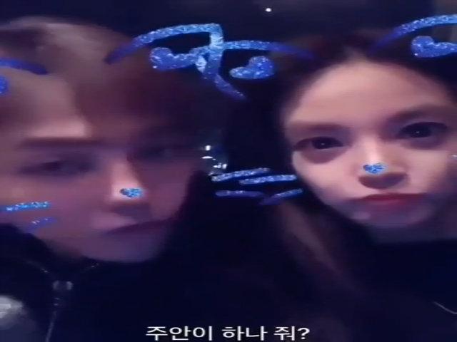 Video hẹn hò G-Dragon