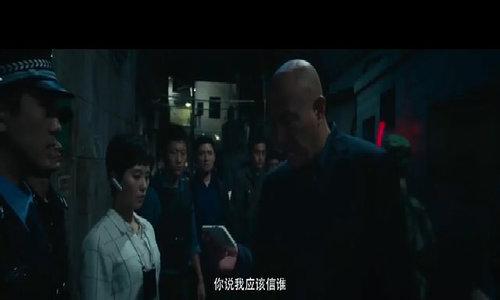 Lưu Thi Thi vào vai cảnh sát điều tra trong phim tội phạm