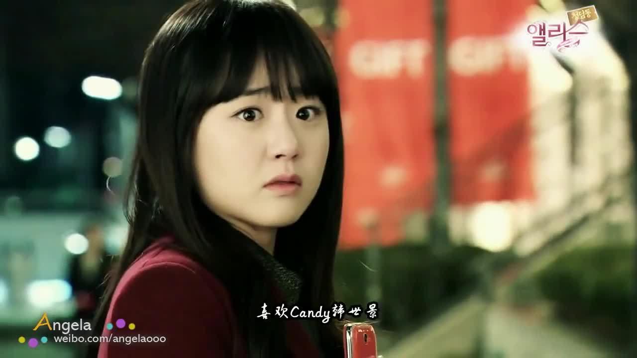 Phim 'Nàng Alice phố Cheongdam-dong'