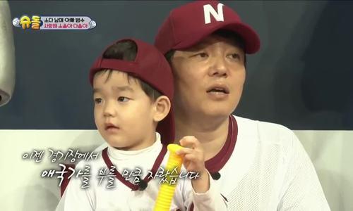 Ba bố con Lee Bum Soo tham gia show 'Siêu nhân trở lại'