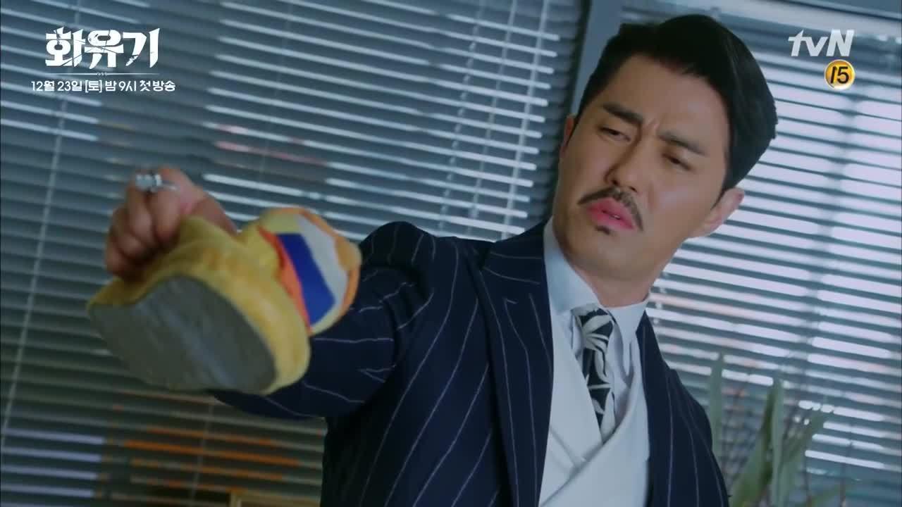 Cha Seung Won trong phim 'Hoa du ký'