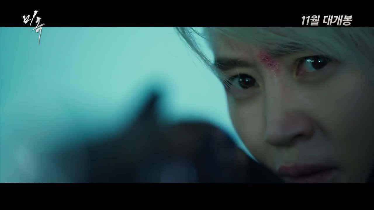 Trailer phim 'A Special Lady' do Kim Hee Soo đóng chính