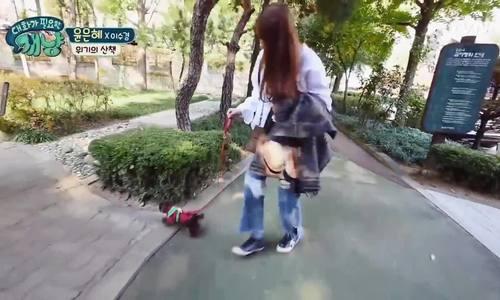 Yoon Eun Hye đưa cún đi dạo