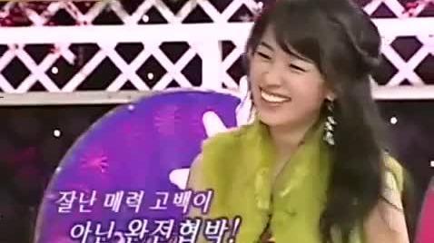 Han Hyo Joo năm 19 tuổi.