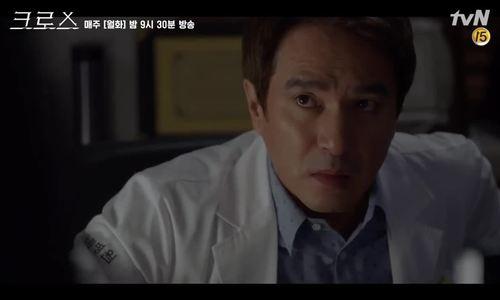 """Jo Jae Hyun trong phim """"Cross"""""""