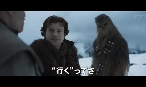 Han Solo thời trẻ tái xuất trong Solo: A Star Wars Story