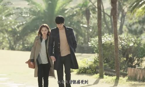 Kim Ji Won và So Ji Sub trong 'Một ngày nắng ấm'