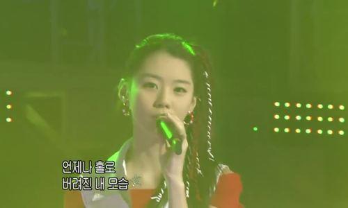 Park Soo Jin cùng nhóm Sugar hát ca khúc 'Shine'