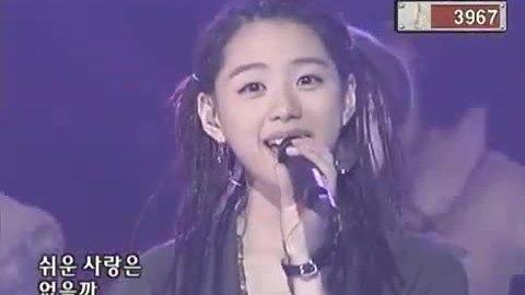 Park Soo Jin tuổi 18