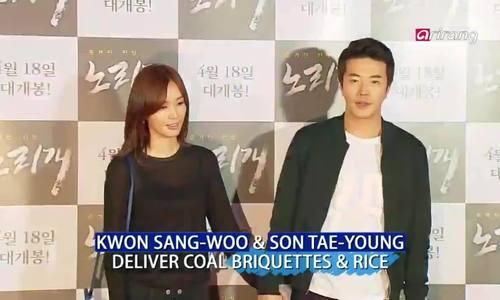 Vợ chồng Kwon Sang Woo - Son Tae Young đồng hành trong mọi sự kiện