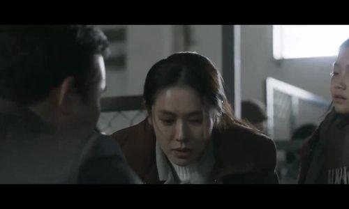 Trailer The Last Princess (Công chúa cuối cùng)
