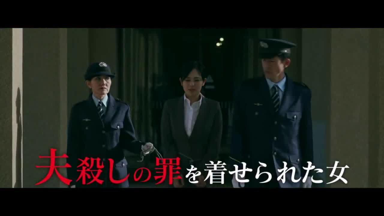 Sola Aoi: 'Tôi không thay đổi tính cách sau khi lấy chồng'