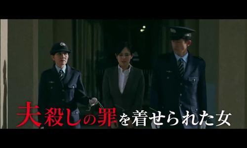 Sola Aoi: 'Chồng không can thiệp việc đóng phim của tôi'