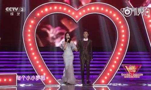 Hồng Hân Trương Đan Phong song ca