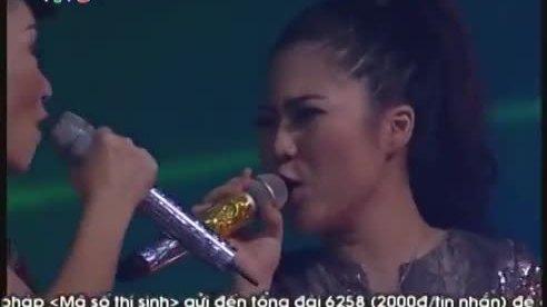 Hương Tràm - Đường cong