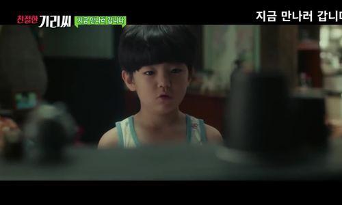 Diễn xuất của diễn viên nhí Kim Ji Hwan