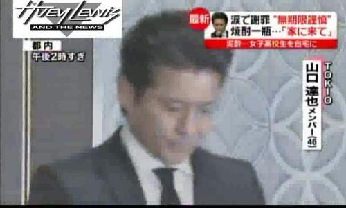 Tài tử Nhật Bản khóc, xin lỗi vì bê bối quấy rối nữ sinh