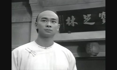 Triệu Văn Trác Hoàng Phi Hồng 1996