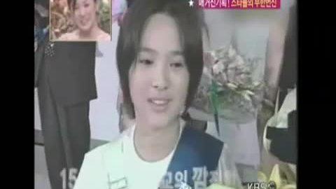 Song Hye Kyo thi người mẫu đồng phục hồi năm 1996