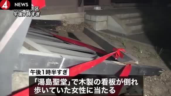 Thần tượng Nhật Bản liệt nửa người vì tai nạn