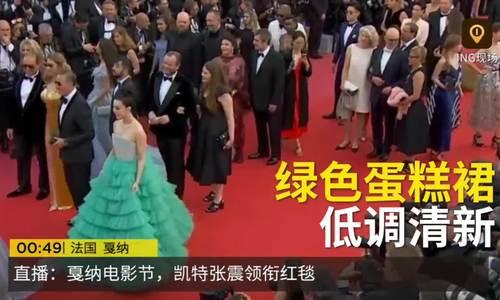Phạm Băng Băng Cannes 2018 váy gato
