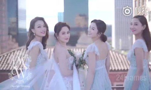Chung Hân Đồng phù dâu
