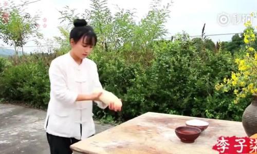 Lý Tử Thất mì bò Lan Châu