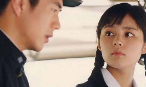 Biến đổi ngoại hình của Han Ga In qua 16 năm
