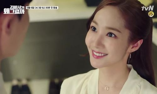 'Nữ hoàng dao kéo' Park Min Young hóa thư ký tài ba, xinh đẹp