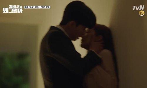 Nụ hôn trong Thư ký Kim