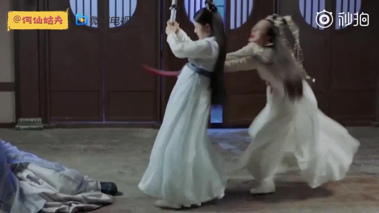 Cảnh tiểu thư dùng kiếm đâm nô tìPhù Dao