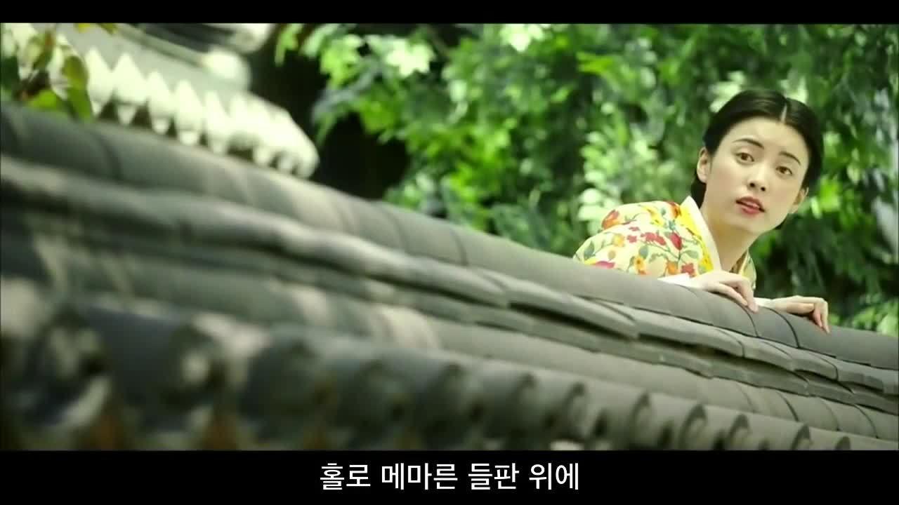 """Han Hyo Joo trong phim """"'Love, lies'"""