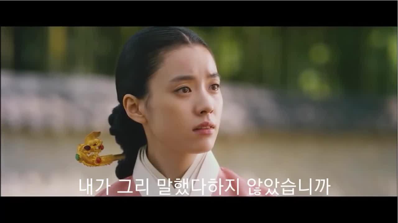 Han Hyo Joo và Lee Byung Hun trong 'bom tấn' ăn khách 'Masquerade'