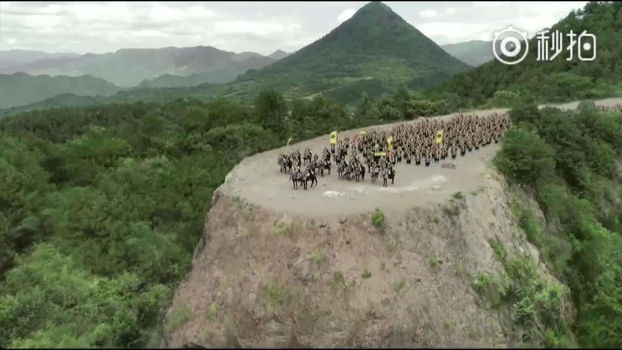 Vách núi trong Phù Dao