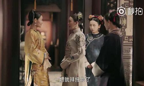 """Hoàng hậu """"Diên Hy công lược"""""""