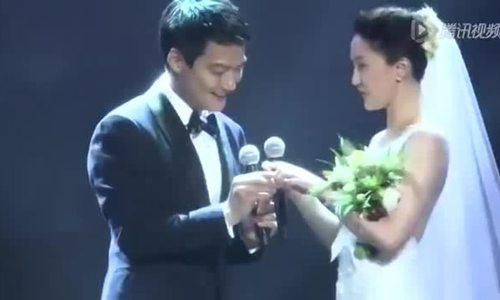 Đám cưới Châu Tấn