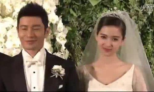 Đám cưới Angelababy