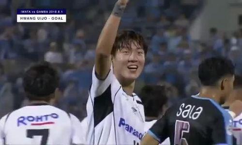 Bàn thắng đẹp của Hwang Ui Jo dưới màu áo Gamba Osaka (Nhật Bản)