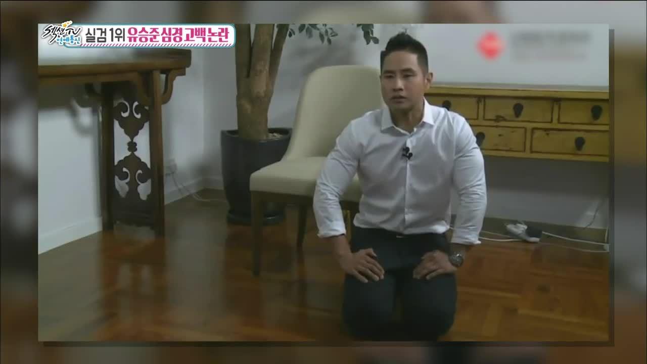 Yoo Seung Joon quỳ xin lỗi