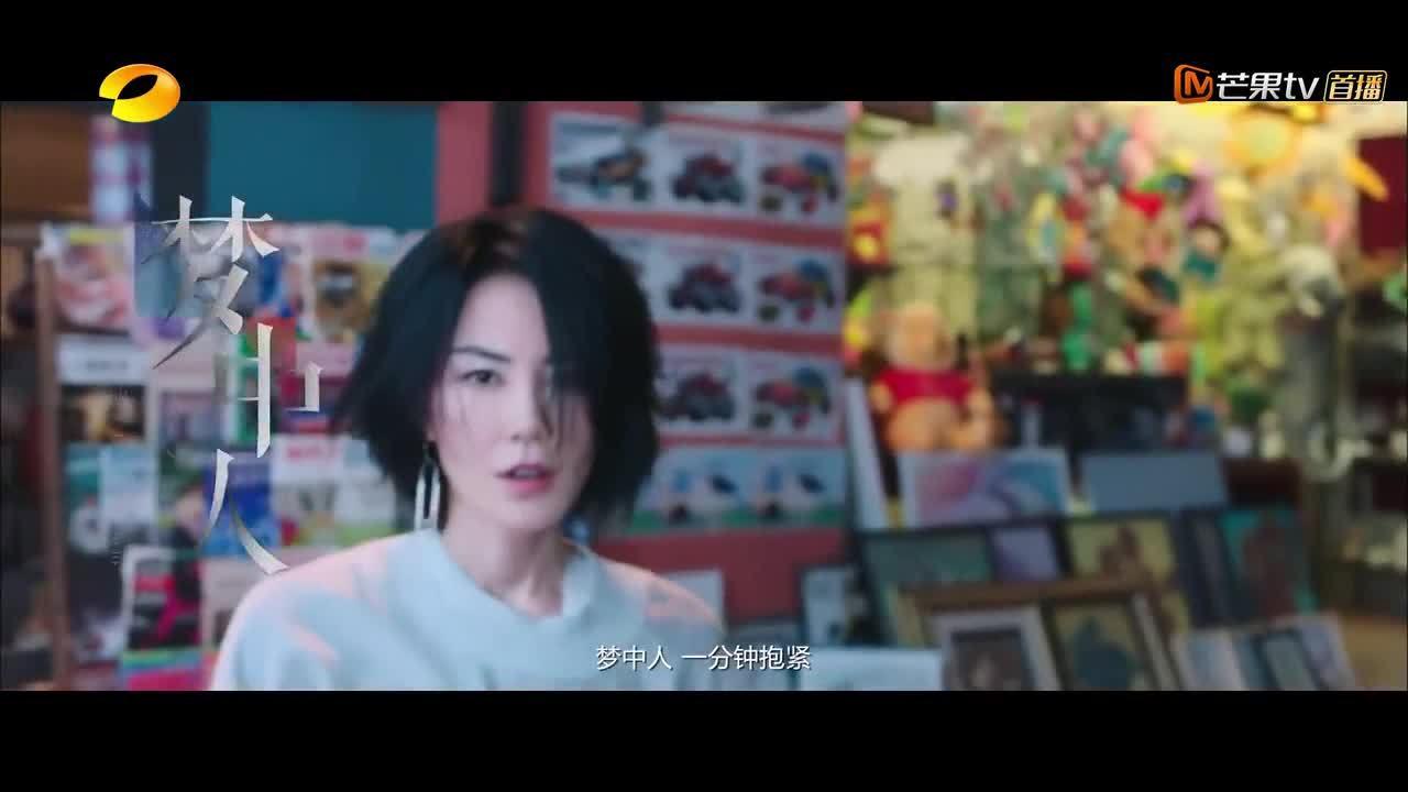 Vương Phi hát nhạc phim Trùng Khánh sâm lâm