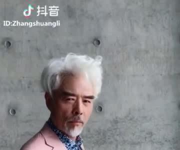 Trương Song Lợi