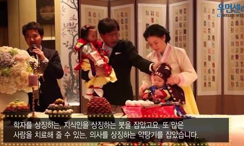 Vợ chồng Young Ae làm lễ thôi nôi con sinh đôi 5 năm trước
