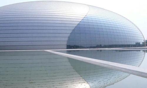 Nhà hát 445 triệu USD ở Bắc Kinh: từ bị phản đối tới được công nhận