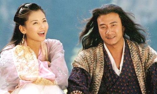 Nhạc phim Thiên Long Bát Bộ 2003