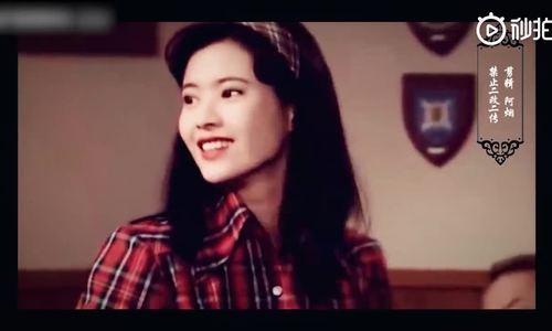 Vẻ đẹp của Lam Khiết Anh trên màn ảnh
